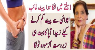 Easy Home Remedy to Lose Belly Fat Naturally with Carom Seeds