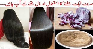 Home Remedy to Grow Hair Faster with Onion Water
