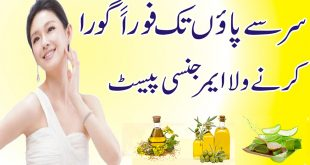 Fantastic Home Remedy for Body Whitening Naturally by Dr