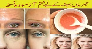 How to Remove Wrinkles Naturally Overnight with this Home Remedy 2