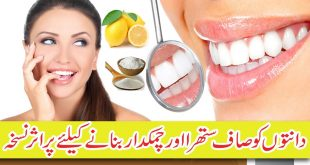 How to Whiten Your Teeth Naturally in 2 Minutes 2