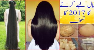 Remedies to Stop Hair Fall & Grow Hair Rapidly & Naturally