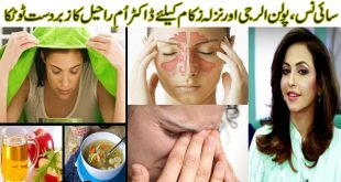 Remedy to Cure Sinus Infection without Medicines by Dr. Umme Raheel