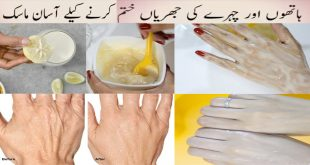 home remedy to reduce wrinkles on hands with natural ingredients