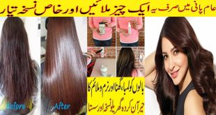 After Shampoo Hair Treatment to Get Silky and Shiny Hair Instantly