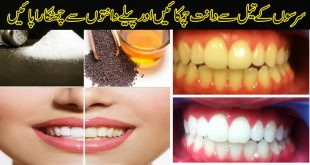Useful Tips to Get Healthy and Shiny Teeth Naturally
