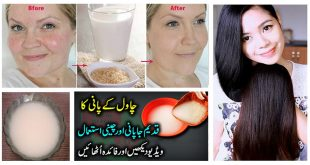 Amazing Benefits of Rice Water for Hair and Skin