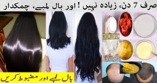 How to Make Hair Growth Masks for Longer & Thicker Hair At Home