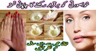 Best Homemade Rice Flour Face Mask for Spotless and White Skin