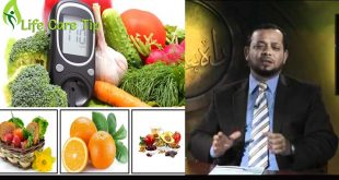 Best Home Remedy for Diabetes Control by Dr Essa