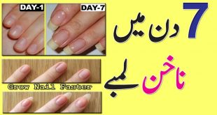 Home Remedy to Grow Your Nails Fast Naturally in 7 Days Only