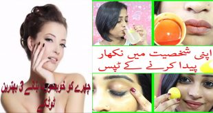 This mask to get glowing skin instantly is loaded with beauty benefits. So, if you want to look always beautiful, follow the recipe and make this mask.
