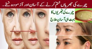 For your help, here, I am going to share with you the best at home treatment for wrinkles and fine lines on the face. Wrinkles and fine lines are the major