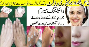 How to Make Skin Glow Serum At Home to Get Glowing Skin in 3 Hours