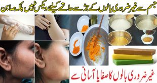 Homemade Soap to Get Rid of Unwanted Hair Fast
