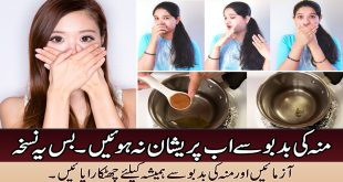 Cure Bad Breath Fast with Natural Ingredients