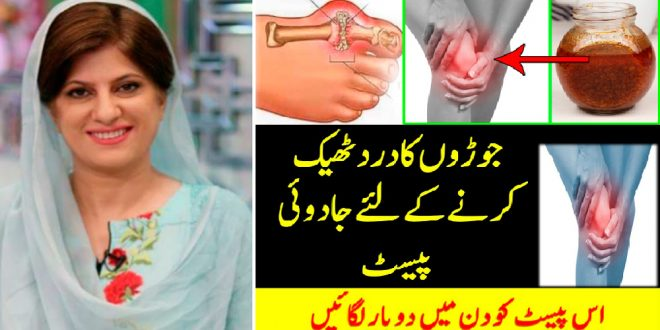 Easy Ways to get Arthritis Pain Relief Naturally