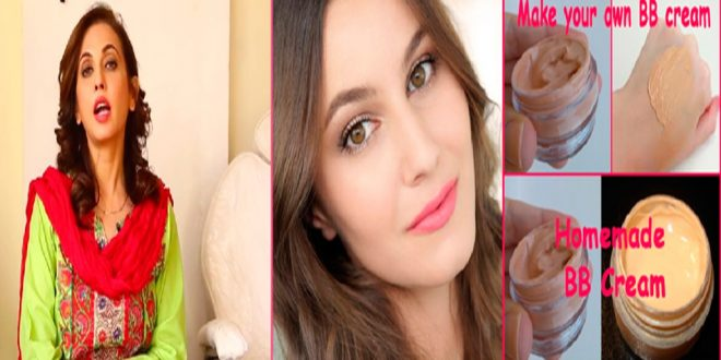 Homemade BB Cream with Milk Remedy by Dr. Umme Raheel