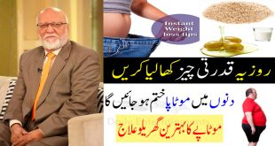 Weight Loss Tip by Hakeem Abdul Ghafoor Agha