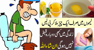 Lemon Juice to Get Rid of Constipation Naturally