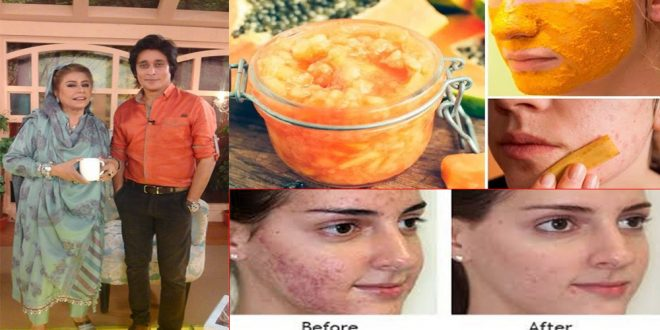 How to Make Acne Face Mask At Home Using Natural Vegetables