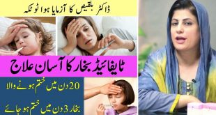Best herbal remedy for fever by Dr. bilquis