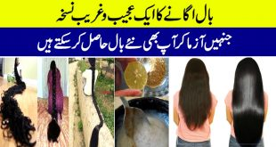 How to grow long and thicker hair with ginger