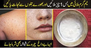 Only 1 ingredient to remove brown spots in 15 days