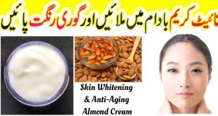 Almond cream for skin whitening and anti-aging