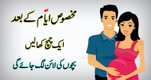 Best Treatment to Get Pregnant After Period