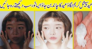 Eid special night cream for clear and instant white skin