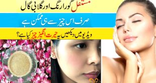 Get Instant White Pinkish Skin Color