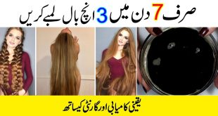 Home remedy to grow your hair faster