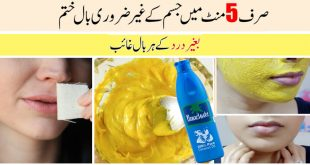 Remove facial hair permanently in just 5 minutes