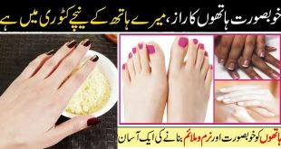 Get fair hands and feet easily at home