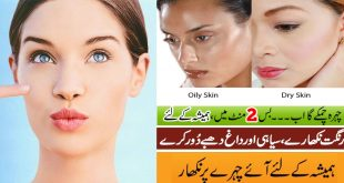How to get soft, fair and glowing skin